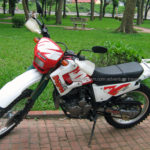 Honda XL Degree 250cc. Discontinued in 2009.