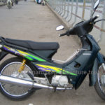 Honda Supra 100cc. Discontinued in 2010.